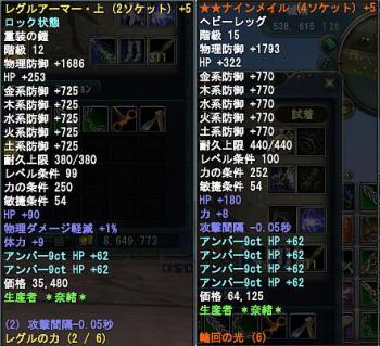 20111027e_convert_20111027035229.jpg