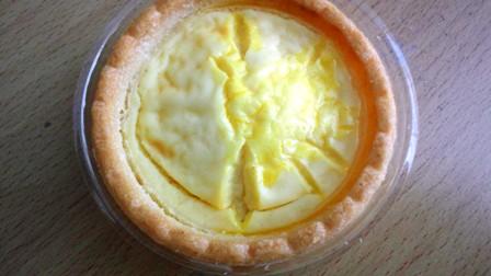 チーズタルト2