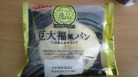 豆大福風パン