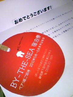 2010-04-30 21:55:10