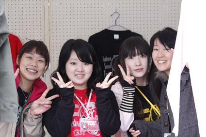 MSF女子チーム