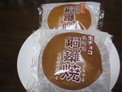 takamiya12.jpg