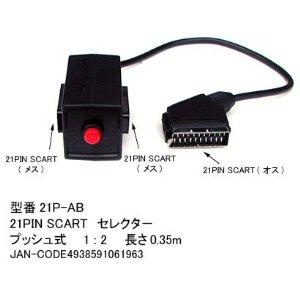 scart001