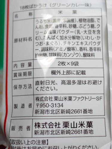 P1110927.jpg