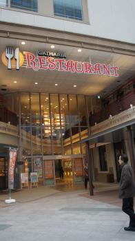 深川ギャザリアレストラン