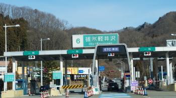 7碓氷軽井沢