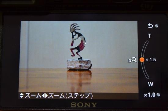 2013-12-22__11-11-37.jpg