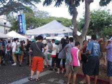KCCマーケット1