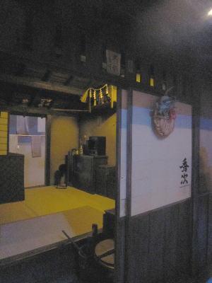 2011-10-14-4.jpg