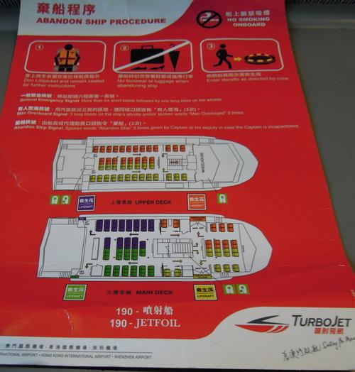 11-HongKong 09