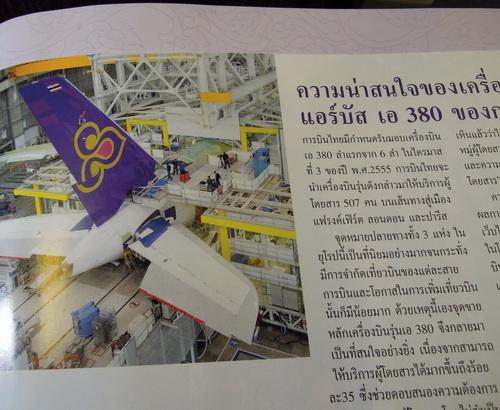 01-A380  002