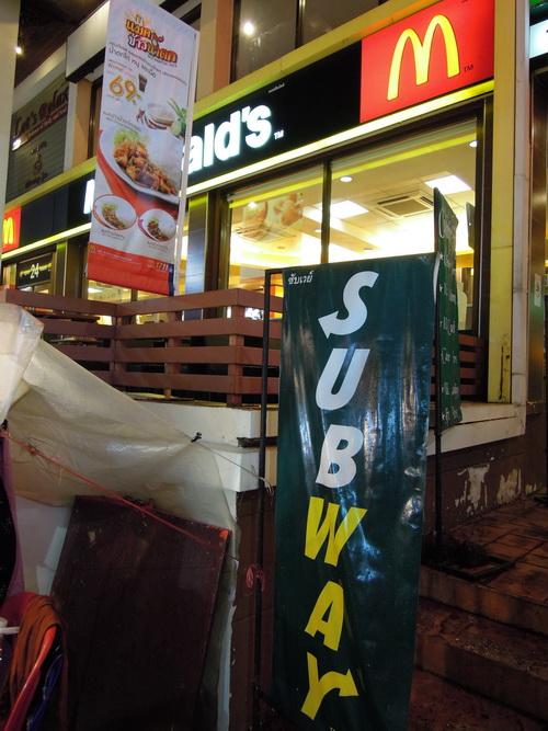 1-Subway 000
