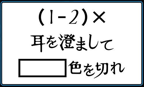 Q3_500_a.jpg