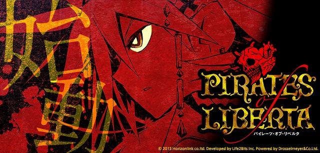 banner_PoL.jpg
