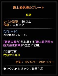 DN 2014-09-14 02-03-16 Sun