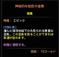 DN 2014-09-13 04-11-13 Sat