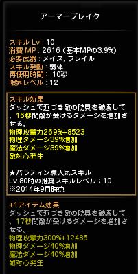 DN 2014-10-08 18-36-44 Wed