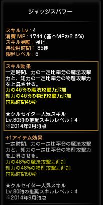 DN 2014-10-08 18-36-40 Wed