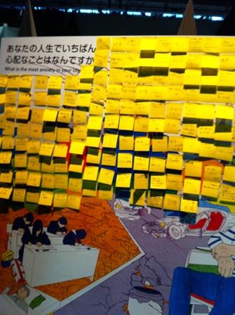 2012_4_23_2.jpg