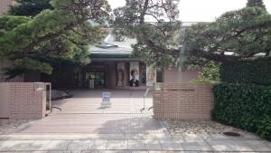 大谷記念美術館