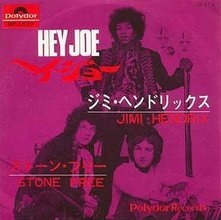jimi_hendrix hey joe