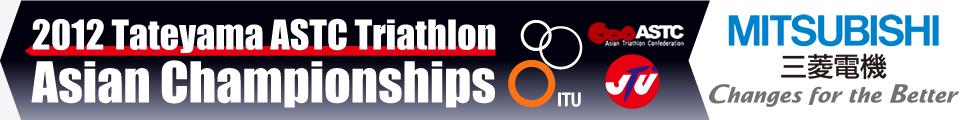 asia_championships.jpg