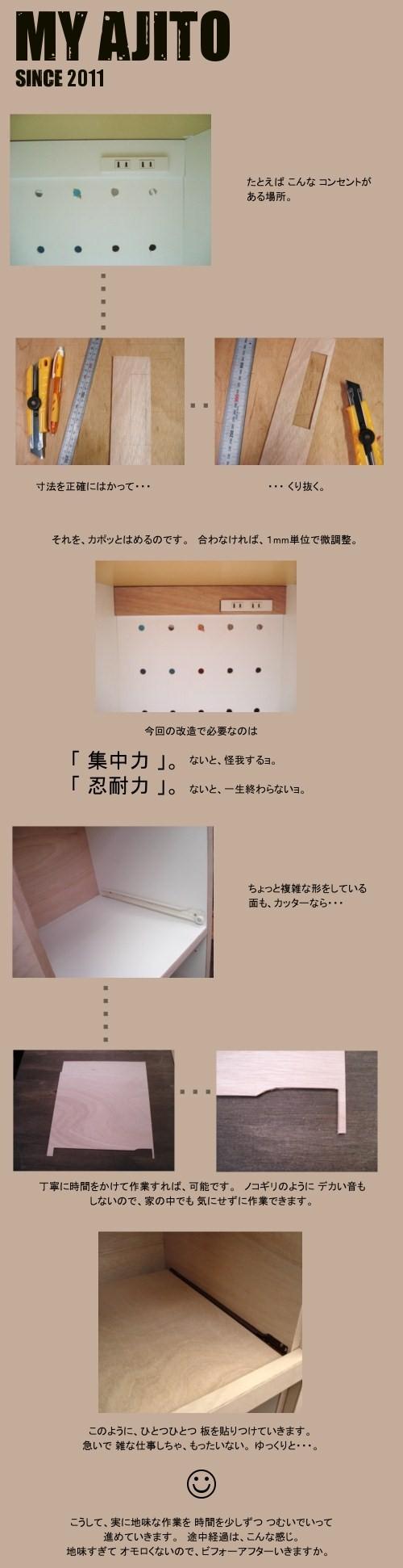 食器棚04