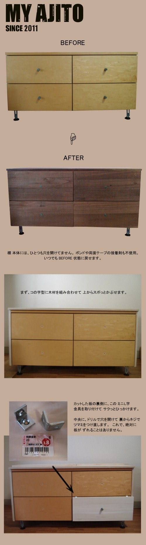 テレビ台2