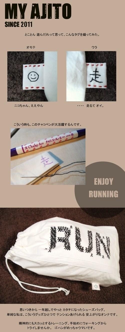 RUN_004