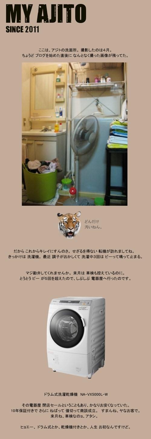 HABU1.jpg