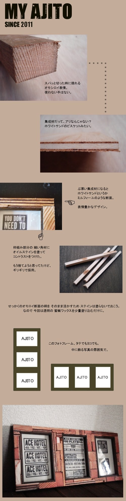 PHOTO3_3.jpg