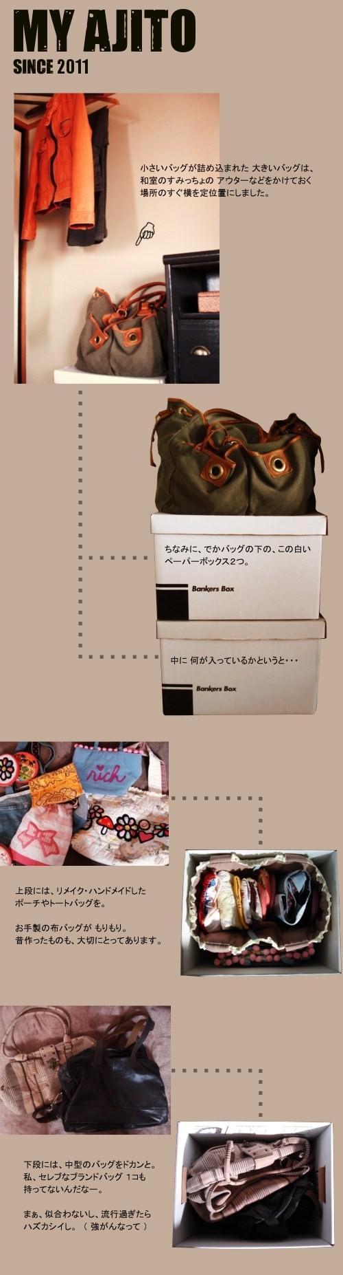 hukuro4.jpg