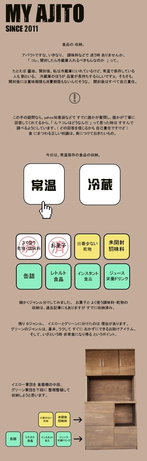 shikiri1.jpg