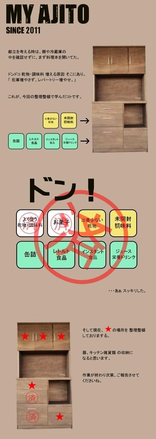shikiri4.jpg