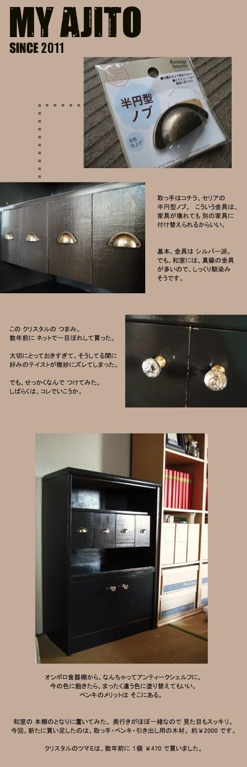 sho_4.jpg