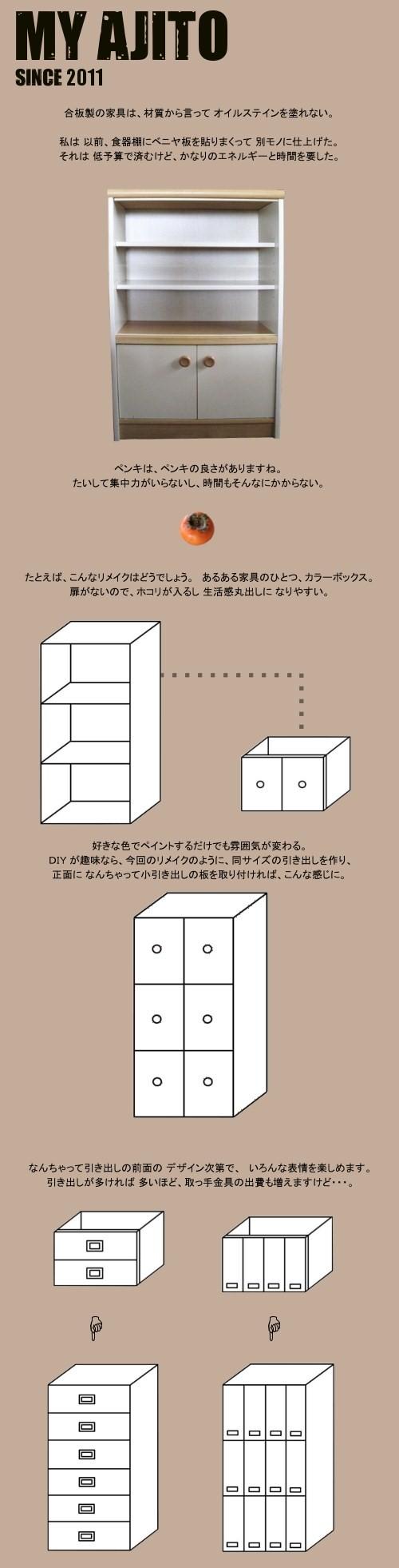 sho_5.jpg