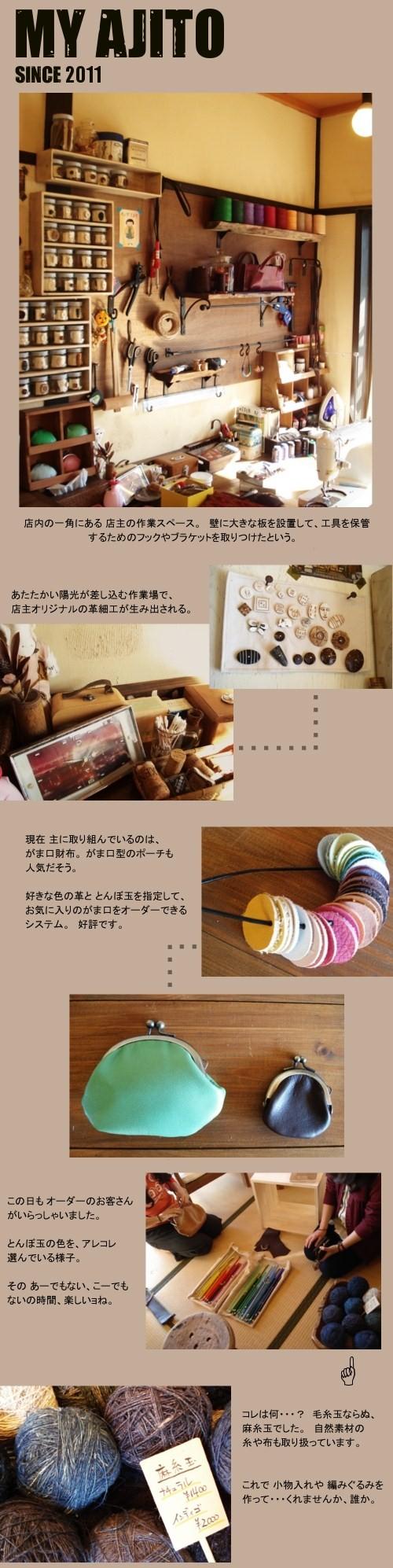 tsuba3.jpg