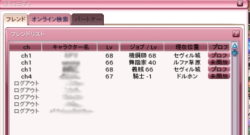 snapshot_20120417_203319.jpg