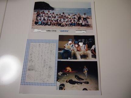 PC2128171.jpg