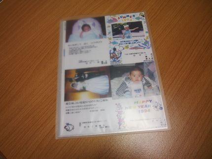 PC2328261.jpg