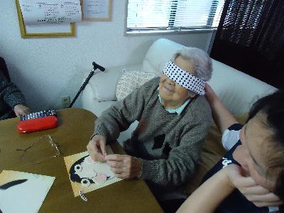 fukuwarai2.png