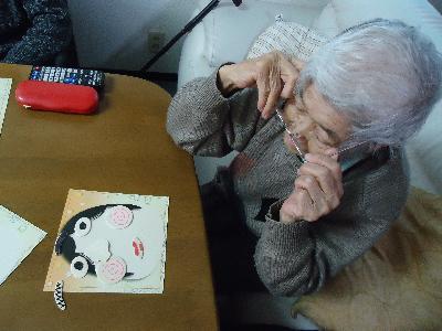 fukuwarai3.png