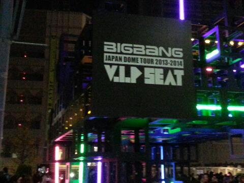 20131221bigbang.jpg