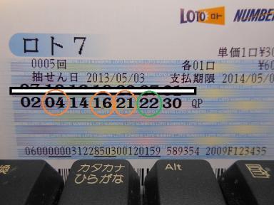 DSCN4074.jpg