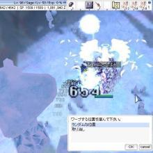 平々凡々なROの日々改-98達成!!