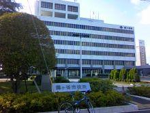 平々凡々なROの日々改-鎌ヶ谷市役所