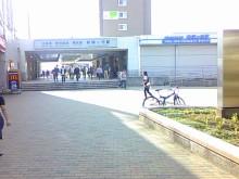 平々凡々なROの日々改-新鎌ヶ谷駅