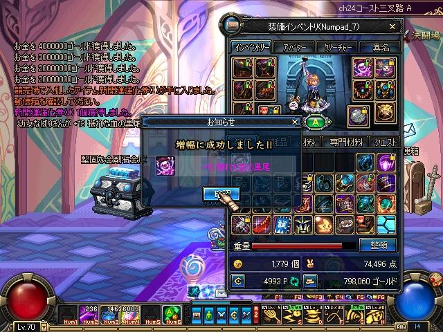 ScreenShot2011_1201_030457703.jpg