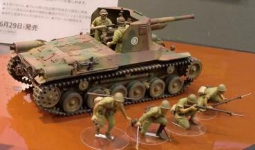 1/35  タミヤ 一式砲戦車 旧日本軍歩兵