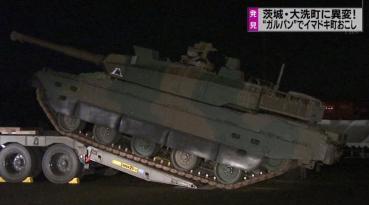 10式戦車 TBS 情報7days ニュースキャスター 大洗 海開きカーニバル ガールズ アンド パンツァー GIRLS und PANZER